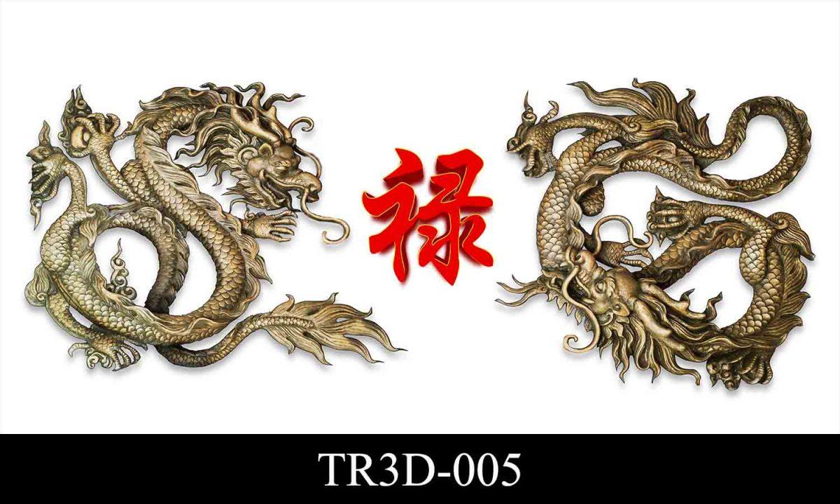 005 1200x720 - Tranh hồ cá TR3D-005
