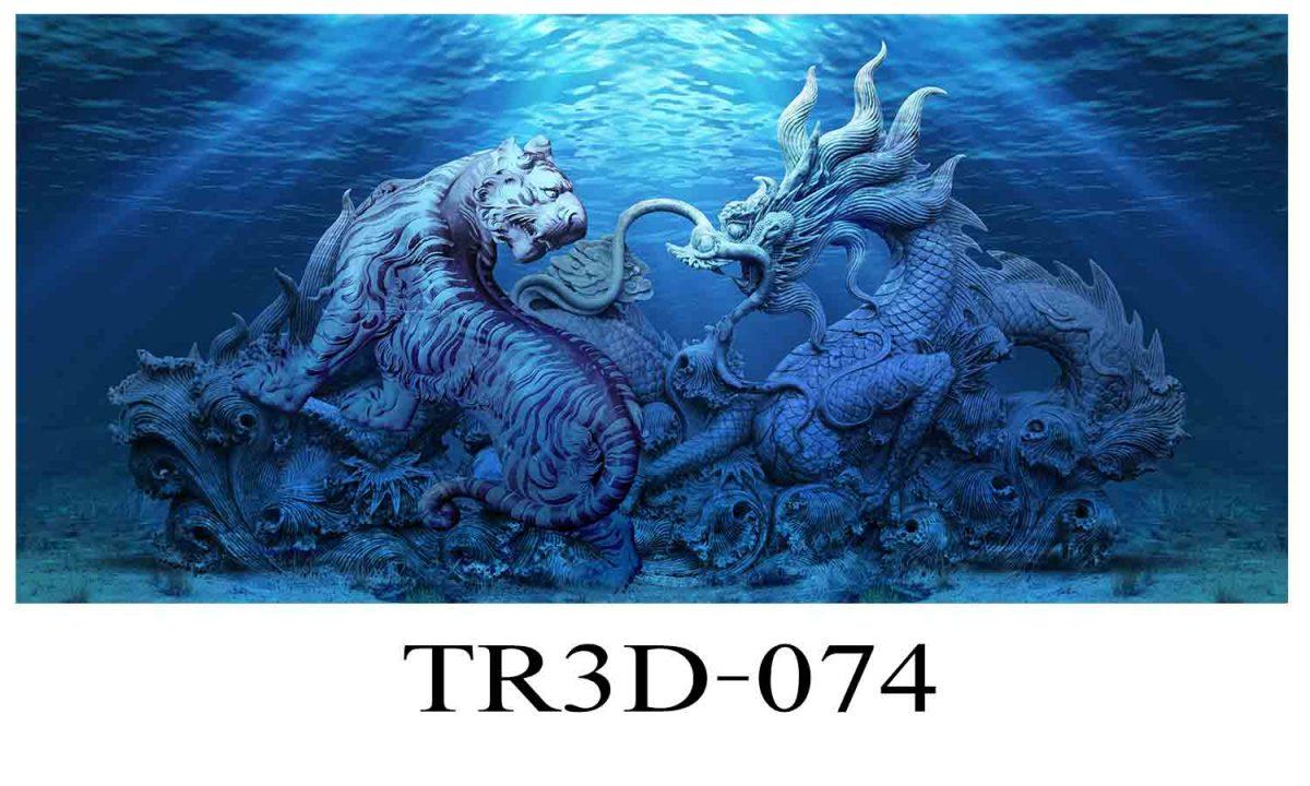074 1200x720 - Tranh hồ cá 074